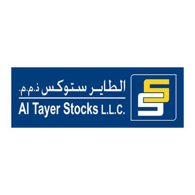 Al Tayer Stocks logo
