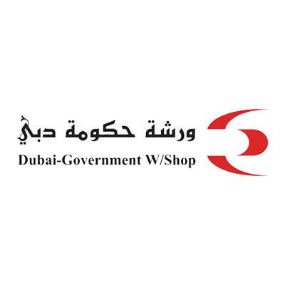 Dubai Gove Workshop logo